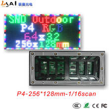 HD SMD P4 P5 P8 P10 rgb full color outdoor indoor led screen panel led display module led advertising dot matrix led billboard цена