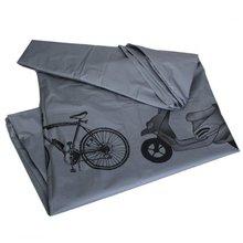 Good deal Bicycle Bike Rain Dust Snow Waterproof Cover - Grey