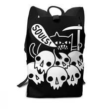 Рюкзак сатана с надписью «cat got your soul» трендовая сумка