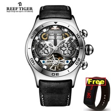Compra Tiger En Automatic Y Watch Gratuito Disfruta Del Envío nwX80OPkN