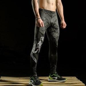 Image 5 - Zrce rashgard 半袖フィットネスタイツトラックスーツセット 2 個セット圧縮セット男性のスポーツウェア