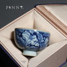 PINNY Hand Painted Vintage Blue And White Master Cup Chinese Ceramic Kung Fu Teacups Pigmented Cracking Process