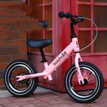 Mini Brake Scooter Balance Bike Safe Big Wheel Adjustable Height Two-Wheel Scooter For Children Age 2-6