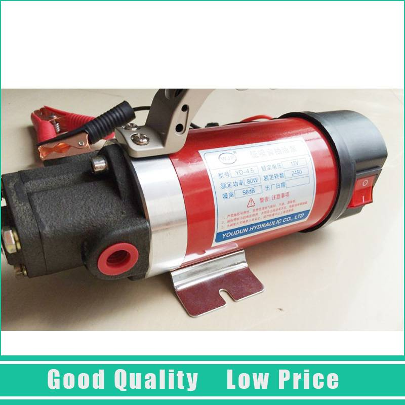 12V Hydraulic Oil Transfer Pump 2.5L/min Mini Oil Pump