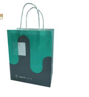Manufacturer Wholesale Cheap Custom Printed Shopping White Kraft Paper Bag With Twisted Paper Handles
