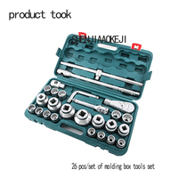 26 Pcs Set Heavy Duty Sleeve Tool Kit Mechanic Repair Socket Wrench Combination Multi Functional Portable