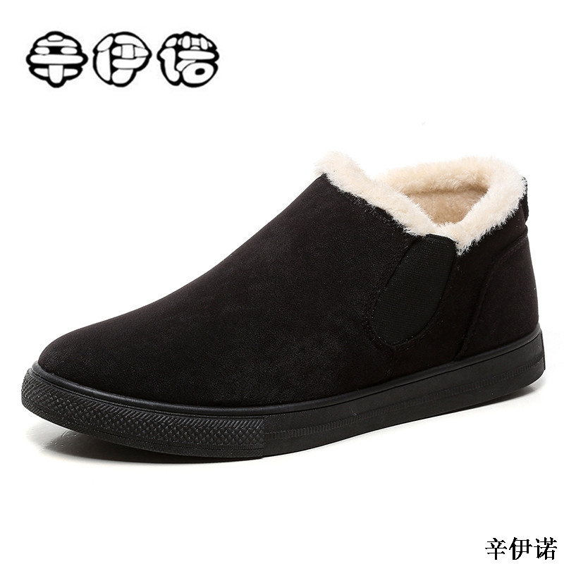 Mâle Bottes Noir gris Garder Chaussures Hiver Casual Nouveau Mode Fourrure Courte 2018 Hommes De Au Peluche Noir jaune Designer Chaud 08knPNXZwO