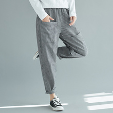 Striped Harem Pants Capri Loose Casual  Ankle-Length Pants Women 2019 Summer Trousers Elastic Waist Pants casual elastic waist printed loose fitting pants for women