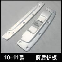 Автомобильный Стайлинг алюминиевый сплав Передний + задний бампер накладка анти скольжение спойлер верхний для CRV CR v 2007 2014