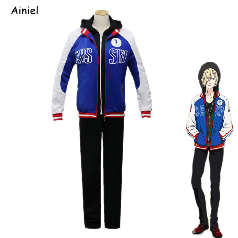 Anime YURI!!! on ICE Yuri Plisetsky Cosplay Costumes Coat Katsuki Victor Nikiforov Jacket Hoodie Pants Women Boys Sport Suit