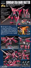 HGBF 1/144 013 Gundam Exia Dark Matter Plastic Model Assembled model