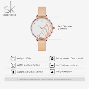 Image 5 - Shengke חדש נשים יוקרה מותג שעון פשוט קוורץ גברת עמיד למים שעוני יד נשי אופנה מזדמן שעונים שעון reloj mujer