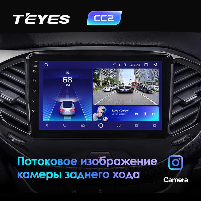 TEYES CC2 לסטה 2015-2019 רכב רדיו מולטימדיה וידאו נגן ניווט GPS אנדרואיד אביזרי סדאן לא dvd 2 דין