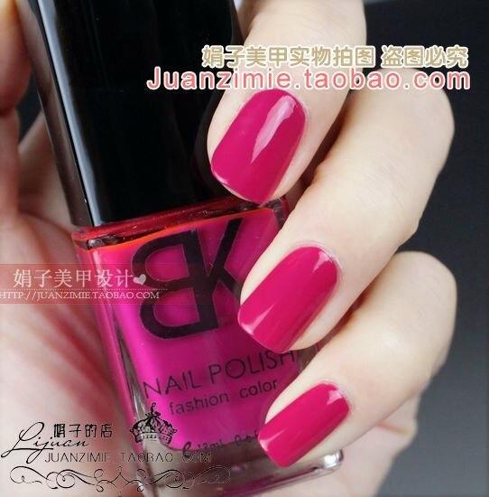 Bottle nail art casebottle bk nail polish oil 18ml 54 rose