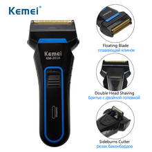 Kemei 2 Blades Electric Razor Electric Shavers