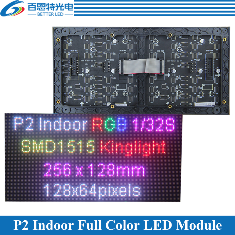 256*128mm 128*64 pixels High resolution 1/32 Scan Indoor 3in1 SMD RGB full color P2 led display screen module256*128mm 128*64 pixels High resolution 1/32 Scan Indoor 3in1 SMD RGB full color P2 led display screen module