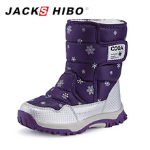 JACKSHIBO Kid Snow Boots Girls Winter Boots Outdoor Waterproof Warming Boots for Children Winter Shoes botas Anti Skid Fashion women winter walking boots ladies snow boots waterproof anti skid skiing shoes women snow shoes outdoor trekking boots for 40c