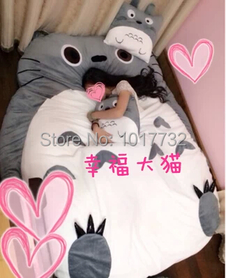 totoro double bed cushion sleeping bag huge cute cartoon bed memory foam mattress cover pad. Black Bedroom Furniture Sets. Home Design Ideas