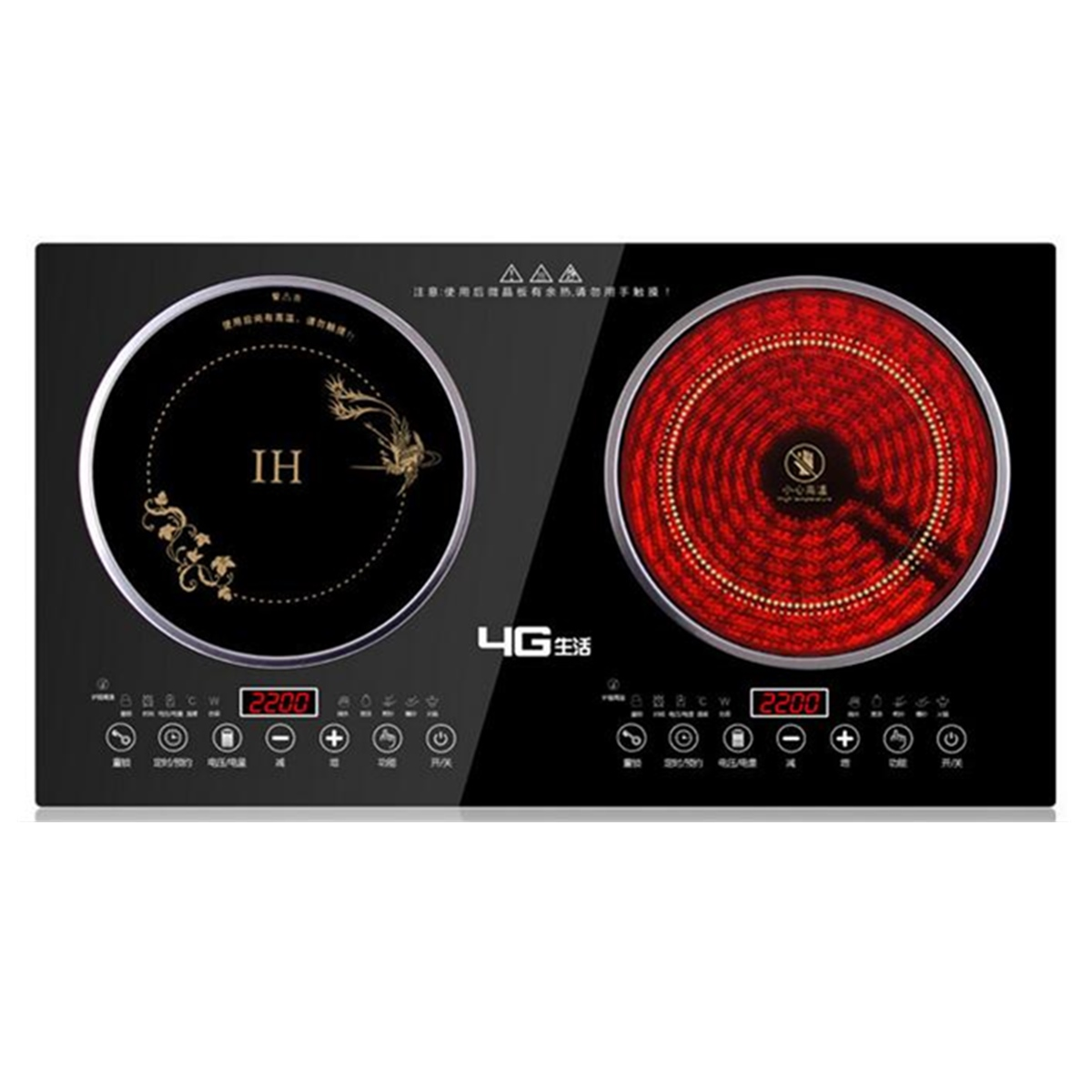 New 2200W  Dual Induction Cooker/Induction Cooker+Electric Ceramic Cooker Double Burner Ceramic Stove With 2 Cookers