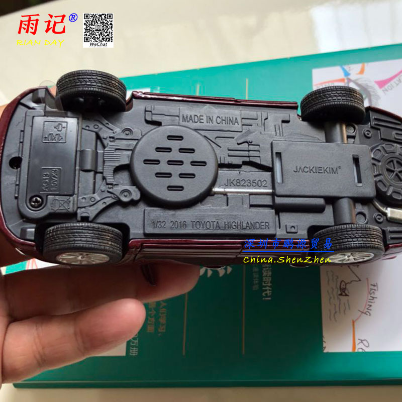 Toyota Highlander (14)
