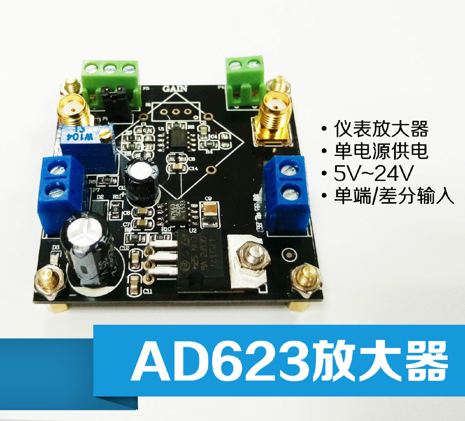Instrumentation Amplifier AD623 Amplifier Module Adjustable Single Supply Single Ended / Differential Micro Volt Small Signal