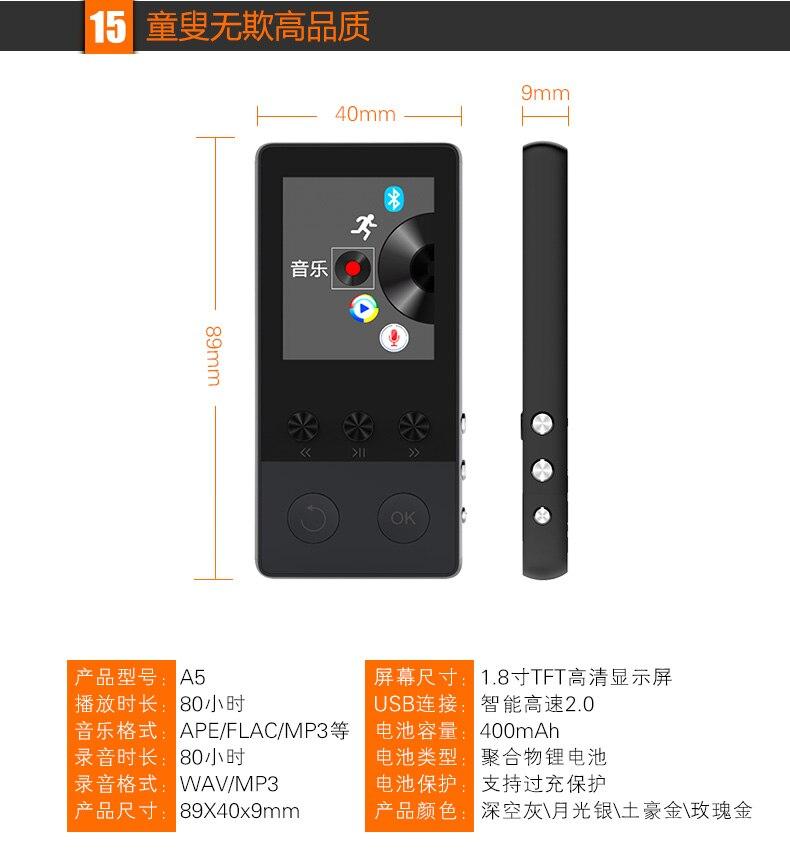 A5-790PX-3_23