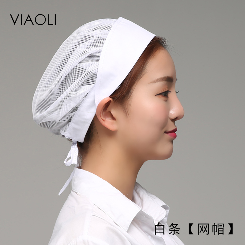 Viaoli 2017 New Net Hat Chef Hat Female Kitchen Health Work Hats Canteen Restaurant Food Bakery Baking Breathable