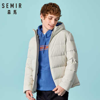 SEMIR Winter Jacket Men 2019 New Couples Thick Coats 90% Duck Down Ultra-light Slim Hooded Cotton-Padded Solid Outwear