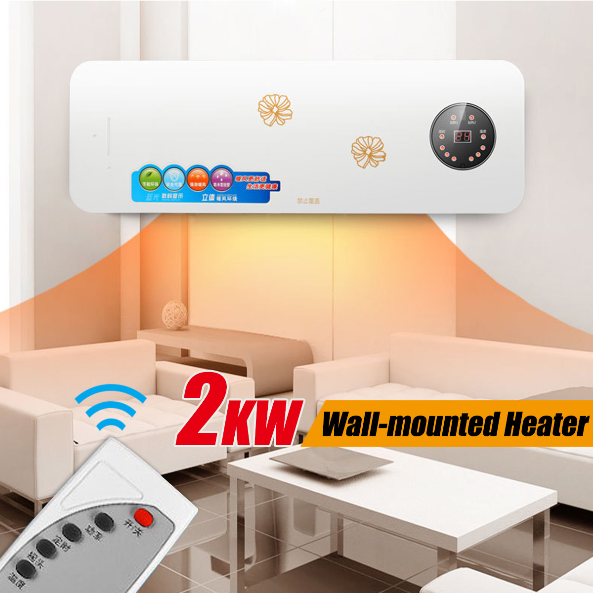 220V 2000W Heater Home Heater Waterproof Bathroom Electric Indoor Wall-mounted Heaters Electrical With Remote Control цены