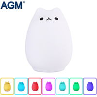 USB Charge Silicon Cute Cat 7 Color Flashing Breathing LED Night Light Soft Touch Sensor Animal
