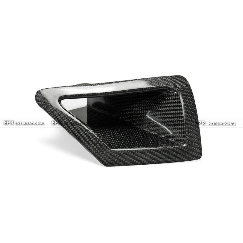 370Z Z34 Front Bumper duct set CF(8)_1