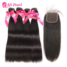 AliPearl Hair 4 Bundles With Closure Brazilian Straight Hair Weave Human Hair Bundles With Closure Remy Hair Extension 5Pcs/Lots(China)