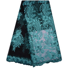 2018 Factory Price African Lace Fabric African Voile French Lace Fabric With Pearls 5 Yards Per Lot Wedding Dress Lace 1184