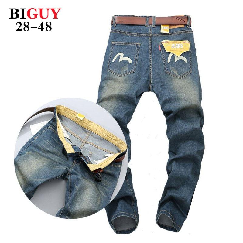 Skinny jeans size 46