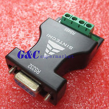 цена на 2pcs RS-232 RS232 to RS-485 RS485 Interface Serial Adapter Converter NEW