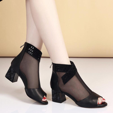 Women's Boots Comfort Cowhide Casual Comfort Chunky Heel Fashion Boots Women's Block Heel Ankle Shoes Gold Black Peep Toe Summer