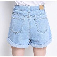 Summer Vintage High Waist Denim Shorts Women Plus Size Loose Casual Solid Curling Short Femme Basic Jeans Shorts