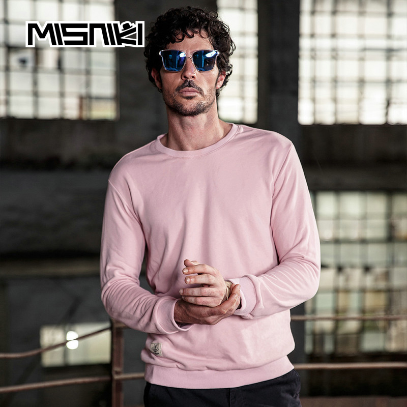 MISNIKI 2017 Spring Autumn Sweatshirt Men Solid Cotton Casual Slim Mens Hoodies Coat