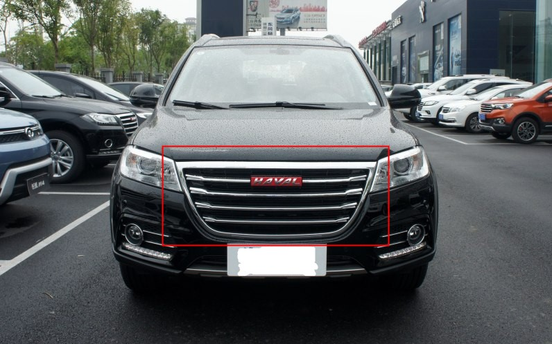 For Great Wall Haval/Hover H6 Silver Upper Front Bumper Mesh Grille Grill 1PC цена