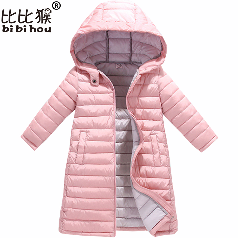 Bibihou Child Girl Jackets for girls children's autumn winter coat clothing Kid Hooded Thicken cotton-padded jacket parka long free shipping 2016 kid girl fashion solid color wind coat outerwear child girl cappa dress jacket spring autumn winter girl coat