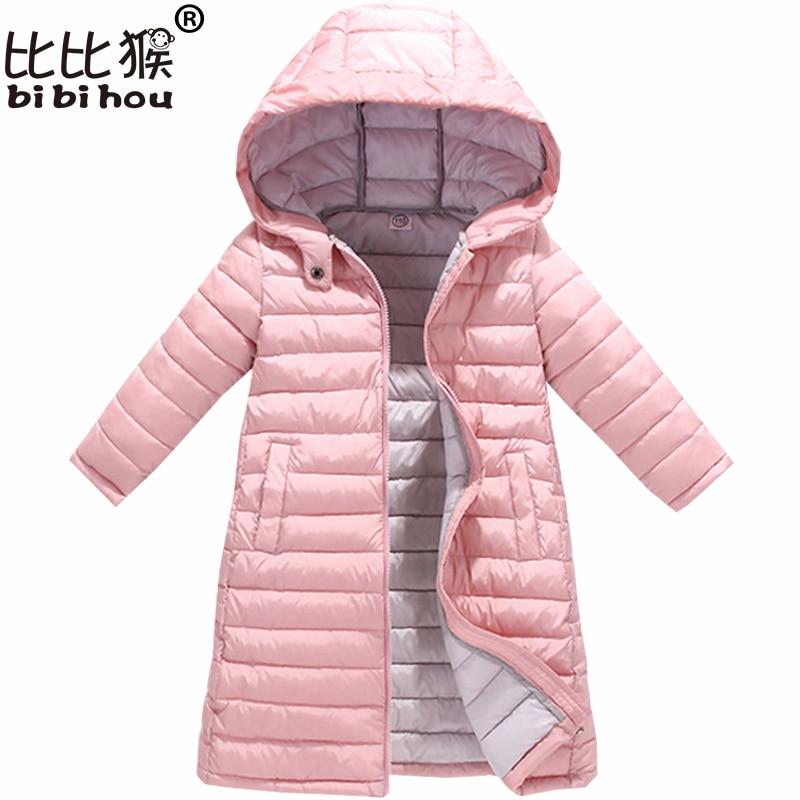 Bibihou Child Girl Jackets for girls children's autumn winter coat clothing Kid Hooded Thin cotton-padded jacket parka long giada de laurentiis recipe for adventure 1 4 box set
