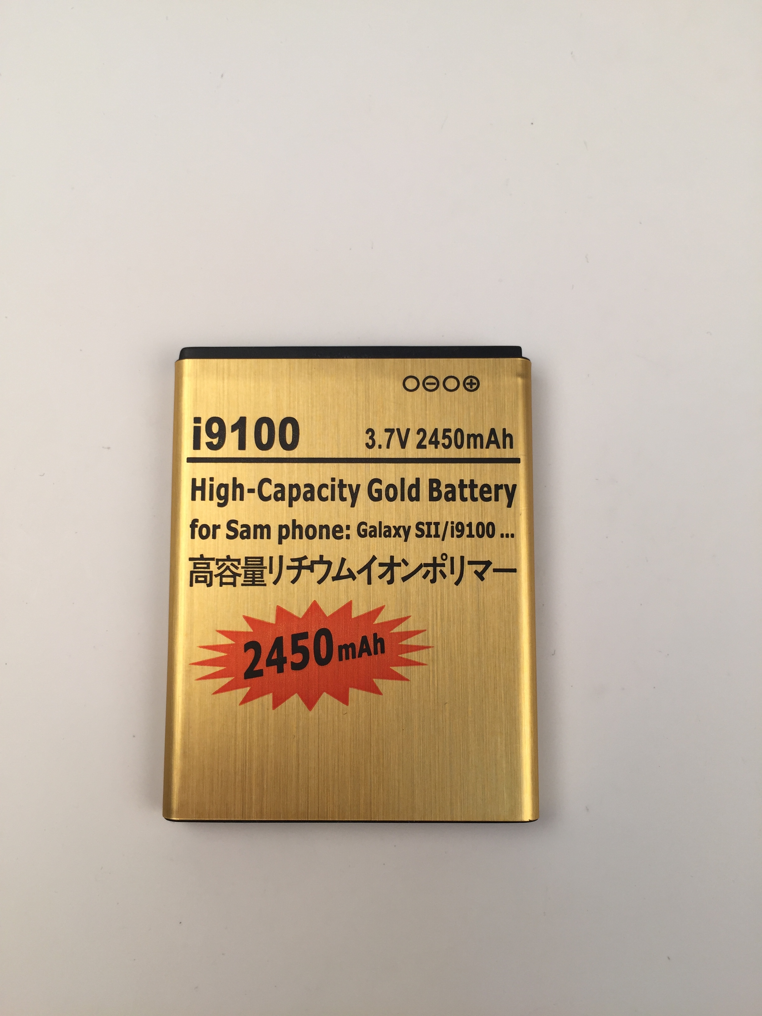 New 2450mAh For S2 battery Gold Replacement Battery EB-F1A2GBU for Galaxy S2 9062/ i847/ <font><b>i9100</b></font>/ i9101/ i9105/ i9050/ i9188 image
