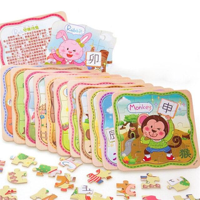Мода Высокое Качество 12 ШТ. Деревянные Головоломки Обучающие Развивающие Baby Дети Обучение Игрушки Бесплатная Доставка