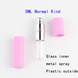 Image 5 - 5ml taşınabilir Mini doldurulabilir parfüm şişesi sprey koku pompası boş kozmetik kapları sprey atomizör şişe seyahat için yeni