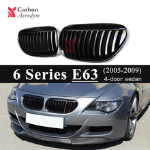 E63 E64 Auto Front ABS Materials Gloss Black 1 Slat Grilles For BMW 6 Series 2-Door Racing Grill e63 e64 2004-2010 car styling glossy black m color front grille grilles for bmw 6 series e63 e64 m6 05 10 convertible coupe auto car styling