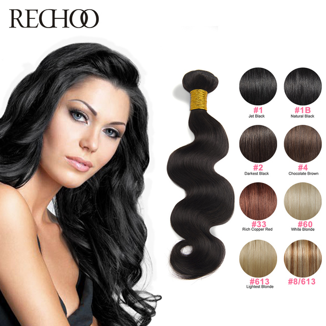 9 Colors 12-26 Inches Mixed Or Pure Color Real Human Hair Weaves 8 613 60  27 Blonde Brown Remy Hair Weft Bundles 2 Pcs Lot 92071a5a6