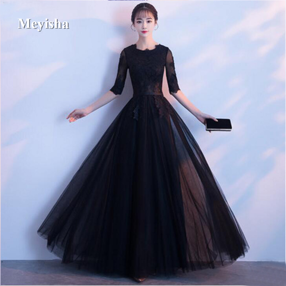 06fed1ad7b3 ZJ7014 Evening Gowns Sweetheart Gold Sequins Tulle Evening Dresses Long  2018 Best Selling Size 4 6 8 10 12 14 16 18 20 22 24 26