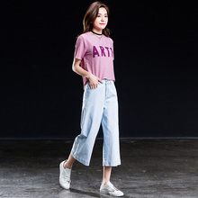 Loose ankle length high waist denim pant NA01