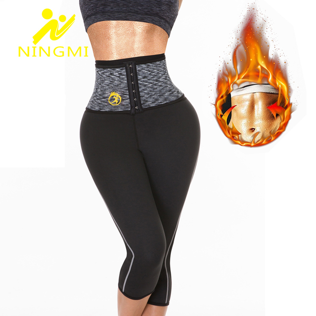 NINGMI Tummy Control Panties with Hook Waist Trainer Slimming Pants Neoprene Sauna Body Shaper Sport Leggings Shorts Butt Lifter