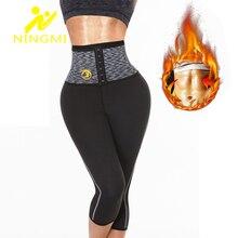 NINGMI בטן בקרת תחתוני עם וו מותניים מאמן הרזיה מכנסיים Neoprene סאונה גוף Shaper ספורט חותלות מכנסיים התחת מרים